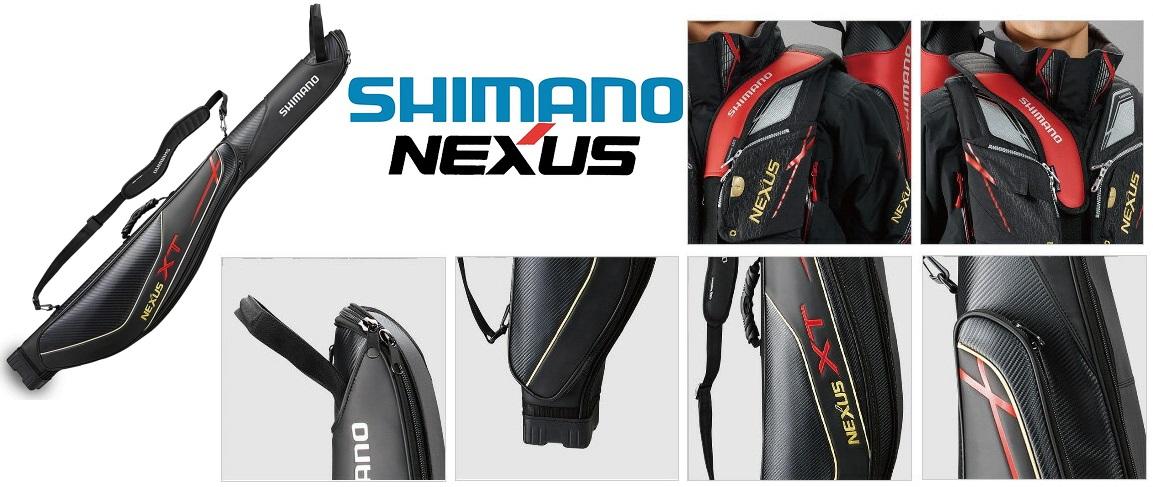 Чехлы для удилищ Shimano Nexus по акции!