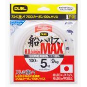 Леска Duel H.D.Carbon MAX Fluorocarbon100% 100m #2.0  (0.235mm)  4Kg