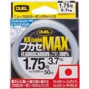 Леска Duel H.D.Carbon MAX Fluorocarbon100%  50m #1.25 (0.190mm) 2.6Kg