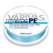 Шнур Varivas High Grade PE 150м #0.8 нагр. 5кг голубой