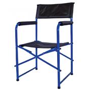 Кресло складное нагрузка 280 кг