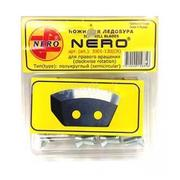 Ножи для ледобура Nero правое вращение полукруглые 130мм