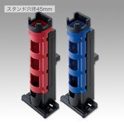 Держатель для удилища MEIHO BM-280 ROD STAND B/B синий
