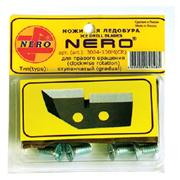 Ножи для ледобура Nero правое вращение ступенчатые 150 мм