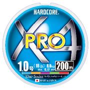 Шнур Duel Hardcore X4 PRO 200м #1.0 нагр. 8кг 0.17мм 5Color