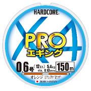 Шнур Duel Hardcore X4 PRO 150м #0.6 нагр. 5.4кг 0.13мм Orange