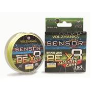 Шнур Волжанка Sensor Monster Game X8 150м 0.28мм 15.9кг желтый