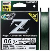 Шнур Power Pro Z 150м #0.8 нагр. 8.2кг M.GRN