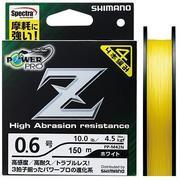 Шнур Power Pro Z 150м #0.8 нагр. 8.2кг Yellow
