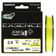 Шнур Power Pro EXSENCE PP4+ 200м #2.0 нагр. 14.5кг желтый