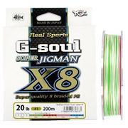 Шнур YGK G-soul SUPER JIGMAN X8 200м #1.0 нагр. 20LB цветной