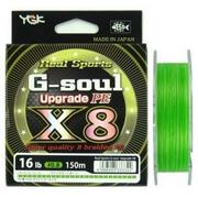 Шнур YGK G-soul  WX8 UPGRADE 200м #1.0 нагр. 22LB зеленый