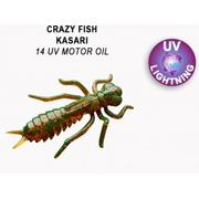 Crazy Fish Kasari Floating 1.6' 14 UV Motor Oil