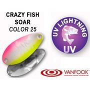 Блесна Crazy Fish Soar 0.9 гр #25