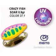 Блесна Crazy Fish Soar 0.9 гр #37.1