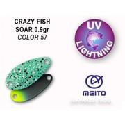 Блесна Crazy Fish Soar 0.9 гр #57