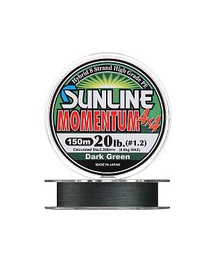 Плетенка SUNLINE MOMENTUM 4Х4 HG 150 м 0.6 (0.15 мм) нагр. 4.2 кг/10 Lb Dark Green