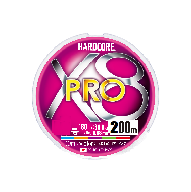 Шнур Duel Hardcore X8 PRO 200м #2.0 нагр. 16кг 0.24мм 5Color