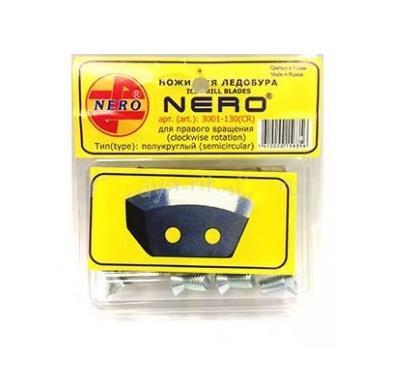 Ножи для ледобура Nero правое вращение полукруглые 110мм