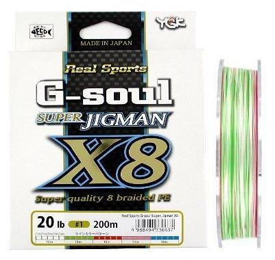 Шнур YGK G-soul SUPER JIGMAN X8 200м #1.5 нагр. 30LB цветной
