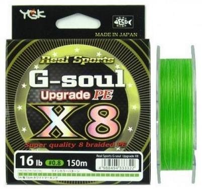 Шнур YGK G-soul  WX8 UPGRADE 150м #0.6 нагр. 14LB зеленый