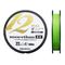 Шнур Daiwa MORETHAN EX 12BRAID 200м #0.8 нагр. 7.3кг зеленый