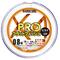 Шнур Duel Hardcore X4 PRO 300м #1.2 нагр. 9кг 0.19мм 5Color