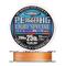 SUNLINE PE JIGGER HG LIGHT 200 м 1.5 нагр. 9.9 кг/25 Lb